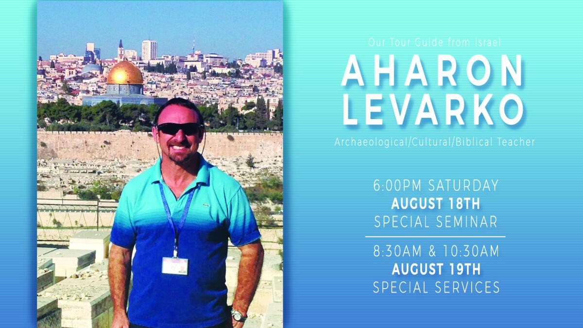 Ahron Levarko - Israel Speaker